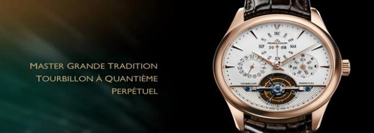 Jaeger-LeCoultre Watches Price in Pakistan