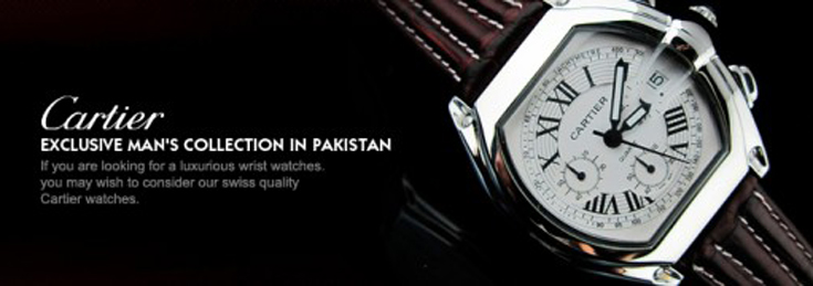 Cartier Watches Price in Pakistan