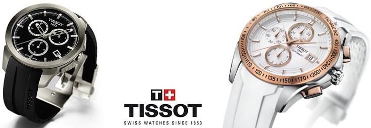 Tissot Watches Price in Pakistan